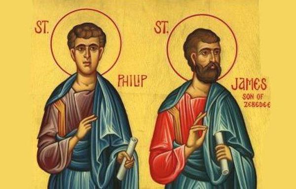 Sv. Filip i Jakov - DUHOS